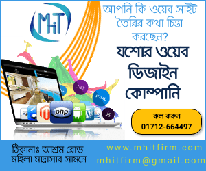 web design service in Jessore
